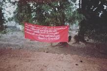 PHOTOS: बैनर-पोस्टर लगाकर नक्सलियों ने किया विरोधी सप्ताह मनाने का एलान