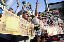 नोटबंदी के बाद लोगों ने गंवाई नौकरी, सरकार ने रोकी रिपोर्ट, NSC के दो सदस्यों का इस्तीफा