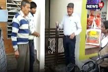 VIDEO: दूषित पेयजल की पुष्टि के बाद एसडीएम ने अधिकारियों को लगाई लताड़