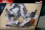 VIDEO: हथियारों के जखीरे के साथ दो तस्कर चढ़े पुलिस के हत्थे