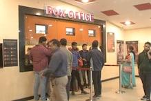 रायपुर में रिलीज हुई 'द एक्सीडेंटल प्राइम मिनिस्टर', को दर्शकों ने बताया इंटरटेनिंग मूवी