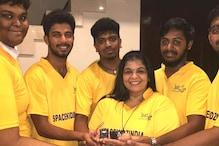 स्टूडेंट्स ने बनाया दुनिया का सबसे छोटा सैटेलाइट 'कलामसैट', ISRO ने किया लॉन्च