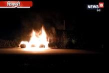 VIDEO: चलते ट्रक में लगी आग, 600 खाद के कट्टे जलकर हुए राख