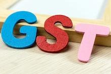 GST घटने के बाद 1 जनवरी से सस्ती हो गई हैं ये चीजें, देखें पूरी लिस्ट