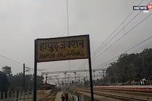मोबाइल से बात करते हुए पार कर रहा था रेलवे ट्रैक, हुआ ये हाल