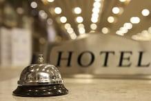 VIDEO: होटल इंडस्ट्री को चाहिए इंफ्रा का दर्जा!