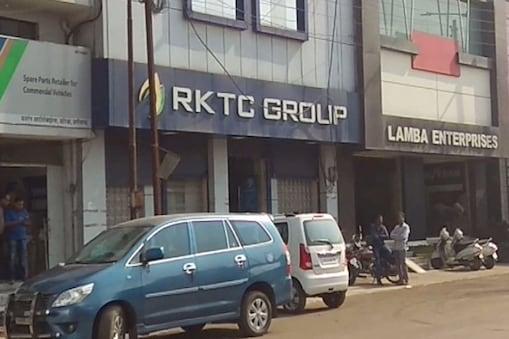 RKTC ग्रुप के 10 से ज्यादा ठिकानों पर IT का छापा दूसरे दिन भी जारी