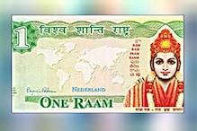 ना एटीएम ना चेकबुक, इस बैंक में चलती है सिर्फ 'भगवान राम' की मुद्रा