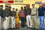 अनूपपुर: नत्थू यादव हत्याकांड का खुलासा, पति-पत्नी गिरफ्तार
