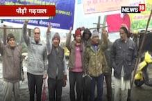 VIDEO: श्रीनगर गढ़वाल में एनआईटी के स्थायी कैम्पस निर्माण को लेकर आंदोलन शुरू
