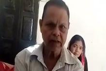 गाड़ी में 1 लाख रुपए छोड़कर दुकान में पैसे देने गया था किसान, बदमाशों ने किए पार