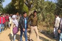 VIDEO: संदिग्ध हालत में छात्रा के साथ पकड़ा गया प्रोफेसर, लोगों ने कर दी धुनाई