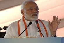 News Blog:  पीएम मोदी ने केरल में किया कोल्लम बायपास का उद्घाटन