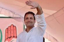 राहुल गांधी का छत्तीसगढ़ दौरा आज, लोकसभा चुनाव अभियान का करेंगे शंखनाद