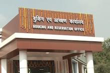 टिकट दलालों से यात्रियों को मिलेगी मुक्ति, रायपुर वासियों को रेलवे ने दी ये नई सौगात