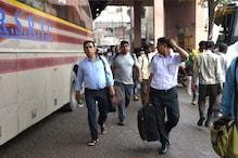 750 रुपए में करें जयपुर से कुंभ तक का सफर, पढ़ें- रोडवेज की स्पेशल बस सेवा