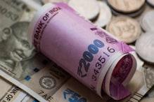 PF और पेंशनर्स का पैसा डूबने का खतरा! घट सकता है मुनाफा