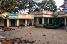 पश्चिमी सिंहभूम: झामुमो ने उर्दू विद्यालयों के विलय का किया विरोध