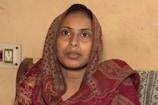 मेवात की मुस्लिम महिला ने किया संस्कृत में पीजीटी, लेक्चरर बन रचा इतिहास