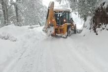 VIDEO: उत्तरकाशी में बारिश और बर्फबारी से लोगों की बढ़ी मुश्किलें