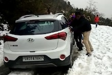 VIDEO: बर्फ़बारी का मज़ा और सज़ा.... दो दिन से ठप है घनसाली-केदारनाथ मोटर मार्ग