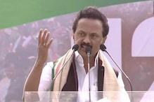कोलकाता रैली में बोले स्टालिन- लोकसभा चुनाव आजादी की दूसरी लड़ाई जैसा