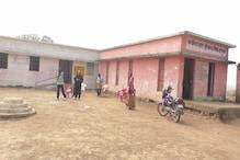 VIDEO: स्कूल में जब ऐसे शिक्षक हैं तो बच्चों के हाल का आप अंदाजा लगाइए