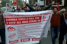 PHOTOS: देहरादून समेत प्रदेश भर में श्रमिकों ने निकाली रैली, प्रदर्शन
