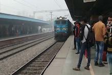 VIDEO: मोदी सरकार का नया प्लान, 2 महीने के अंदर 68 रेलवे स्टेशन बन जाएंगे हाईटेक
