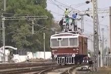 चक्रधरपुर में नन इंटरलॉकिंग वर्क के चलते चार पैसेंजर ट्रेनों का परिचालन रद्द
