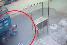 CCTV VIDEO: प्रार्थना कर रही महिला को गाड़ी ने कुचला, फिर ऐसे उठ खड़ी हुई!