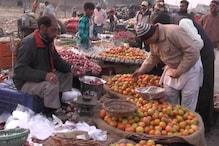 फर्जीवाड़ा ... सब्जी व पकौड़े बेचने वालों के नाम 33 और 55 करोड़ के टर्न ओवर वाली फर्म
