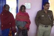 स्कूली छात्रा पिता व सौतेली मां के जुल्म और खौफ से पहुंची पुलिस की शरण में
