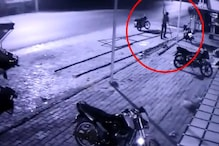 VIDEO में करंट का खौफनाक मंजर, मजदूर ऐसे बना आग का गोला