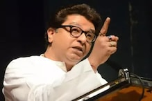राज ठाकरे ने मोदी सरकार पर लगाए गंभीर आरोप, कहा- अजित डोभाल की हो जांच