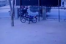VIDEO:  चोर ने अस्पताल से उड़ाई फार्मासिस्ट की बाइक, सीसीटीवी में कैद