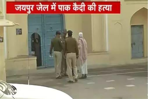 जयपुर सेंट्रल जेल। फोटो : न्यूज 18 राजस्थान ।