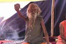 Kumbh 2019: कुम्भ का वो बाबा जिसने 50 सालों से अपना हाथ नीचे नहीं किया!
