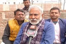 जीतने वाले उम्मीदवारों को मिलेगी टिकट, बीजेपी को हराना पहली प्राथमिकता: रघुवंश