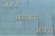 बीजेपी सरकार की कर्ज माफी: अपात्रों से वापस ली जाएगी लाभ की राशि