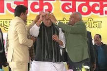 राजनाथ सिंह ने लौटा दिया 'सोने' का मुकुट, बोले- किसी गरीब बेटी की शादी में देना