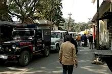 गोरखपुर: कर्ज में डूबे एक परिवार के पांच लोगों ने की सामूहिक आत्महत्या