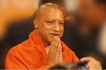 CM योगी का कल हरदोई दौरा, 460 करोड़ की परियोजना का देंगे तोहफा