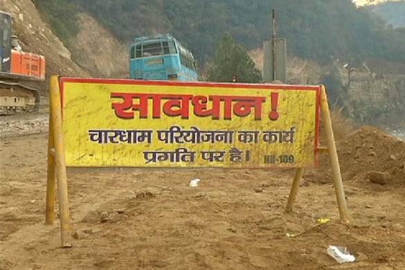 साढ़े तीन माह के लिए बंद होने वाला बद्रीनाथ राष्ट्रीय राजमार्ग खुला रहेगा