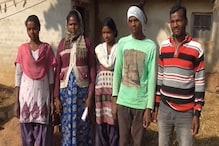 लोहरदगा: डीएलएसए की पहल से एक परिवार के पांच सदस्यों का बना दिव्यांग प्रमाण