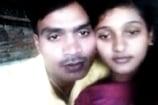 VIDEO- गया: प्यार के दुश्मनों ने बेटी-दामाद को मारा, लाश के टुकड़े जलाए