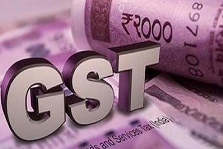 GST काउंसिल ने छोटे कारोबारियों को दी राहत!