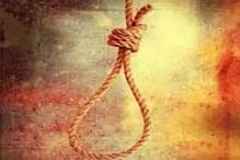 हॉस्टल के कमरे में फंदा लगाकर बी.टेक छात्र ने की आत्महत्या