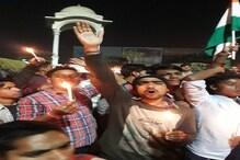 PHOTOS: पुलवामा आतंकी घटना का बिहार के कोने-कोने में विरोध, पाकिस्तान मुर्दाबाद के लगे नारे