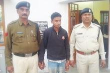 कोरबा: शादी का झांसा देकर किशोरी का अपहरण करने वाला आरोपी जम्मू से गिरफ्तार